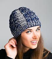 Женская зимняя шапка вязанная (косички, резинка), темно-синяя