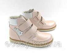 Ортопедичні черевики Ecoby 2914LP р. 29 - 36