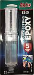 Эпоксидный клей Akfix E340 Универсальный 25 мл, фото 2