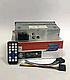 Автомобильная Магнитола 65Вт, Автомагнитола MP3 2035 Автозвук USB, фото 2