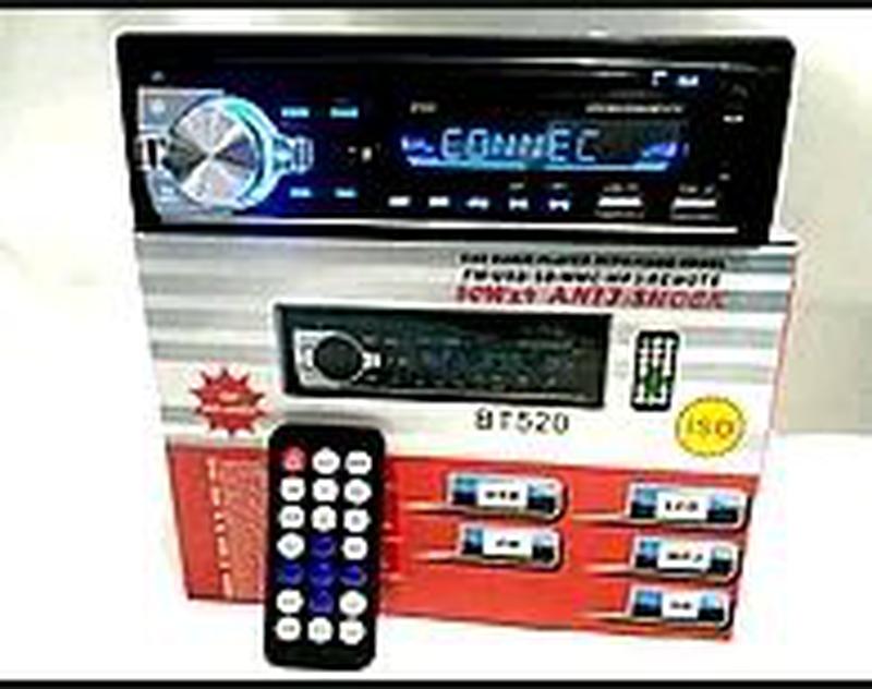 Автомобильная Магнитола 65Вт, Автомагнитола MP3 2035 Автозвук USB