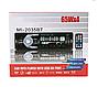 Автомобильная Магнитола 65Вт, Автомагнитола MP3 2035 Автозвук USB, фото 4
