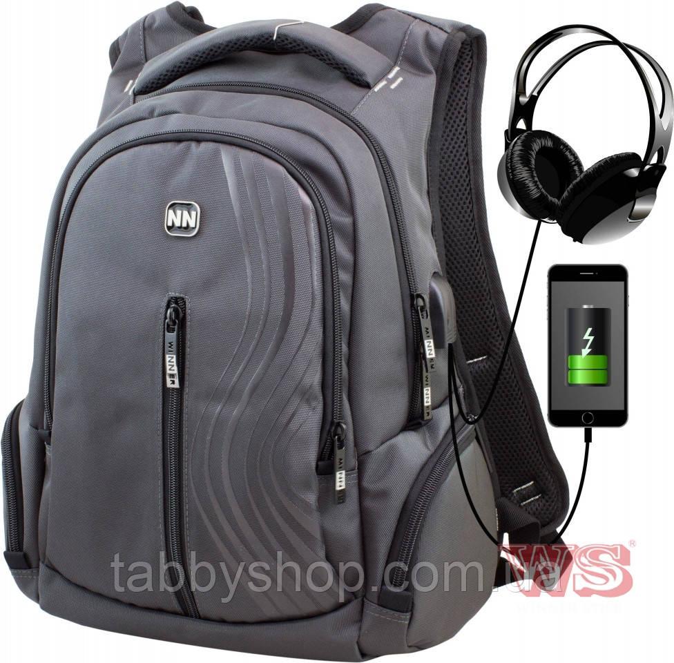 Рюкзак школьный для мальчика Winner Stile 393-4 серый