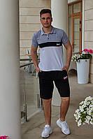 Футболка с шортами серый верх
