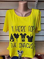 """Футболка женская с принтом I'M HERE FOR р-ры 42-48 (10цв.) """"LEDI"""" купить недорого от прямого поставщика, фото 1"""