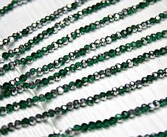 Бусины хрустальные 2х2мм кол-во: 180-190 шт, двухцветный зелено серебряный