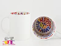 """Чашка сублимационная с внутренним принтом """"Happy Birthday"""""""