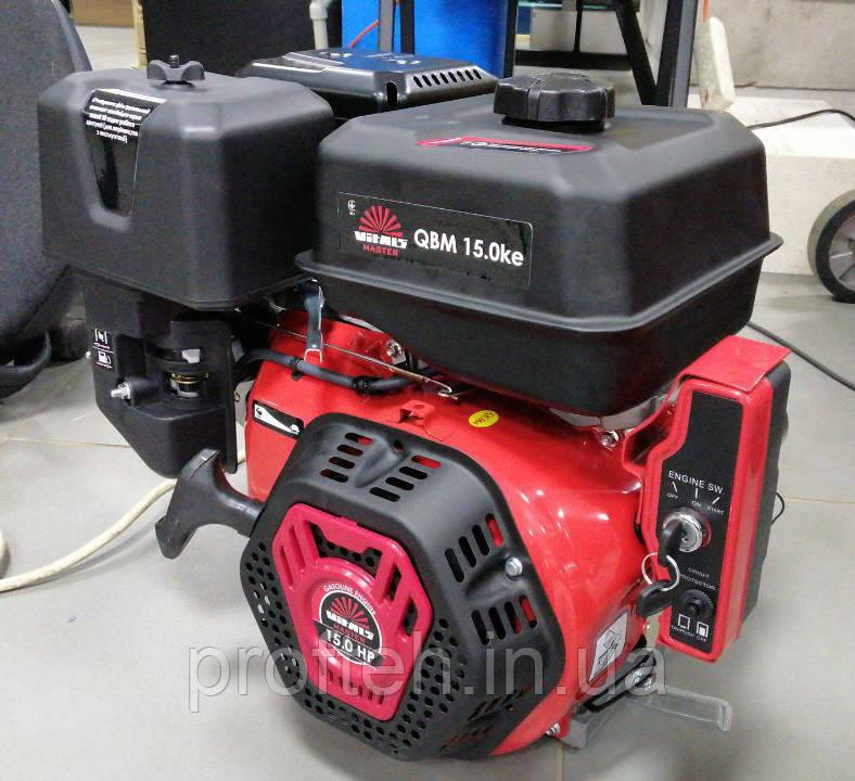 "Двигатель бензиновый ""Vitals Master QBM 15.0kе""    (15,0 л.с., электростартер, шпонка Ø25,4 мм, L=72,2мм)"
