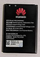 "АКБ ""Original"" для Huawei E5573/WIFI Router (HB434666RBC) 1500 mAh"