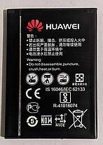 """АКБ """"Original"""" для Huawei E5573/WIFI Router (HB434666RBC) 1500 mAh, фото 3"""
