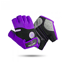 Жіночі рукавички для фітнесу Purple 1727 M