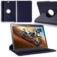 Кожаный чехол-книжка TTX (360 градусов) для Samsung Galaxy Tab S2 9.7 SM-T810/T815 Синий, фото 1