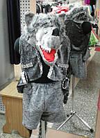Волк №1, р. 116-122, фото 1