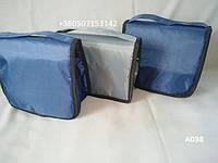 Дорожная косметичка органайзер для туалетных принадлежностей и косметики. Модель А038