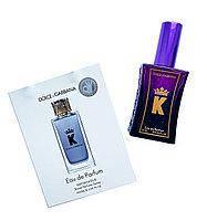Мужская мини-парфюмерия Dolce&Gabbana K by Dolce&Gabbana в подарочной упаковке 50 мл