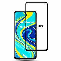 Защитное стекло 3D для Xiaomi Redmi Note 9 (ксиоми редми нот 9)