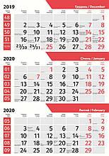 """Квартальная календарная сетка """"Барва"""" Красная 2020+2021 год, 18 листов"""
