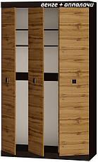 Шкаф 3-х дверный Соната-1200, фото 3
