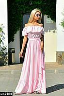Женское длинное платье сарафан с открытыми плечами Разные цвета, фото 1