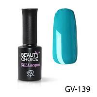 Цветной гель-лак GV-139