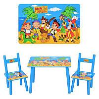 Столик M 1700  ДЖиП, деревянный, 2 стульчика, синий  59,5-39,5-42см