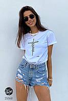 Женская белая футболка с отворотами на рукавах. Модель 25568, фото 1
