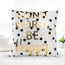 """Декоративная подушка велюровая с золотистыми элементами и надписью """"Don't worry be happy"""""""