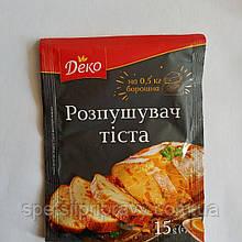 """Разрыхлитель теста 15г  """"деко"""""""