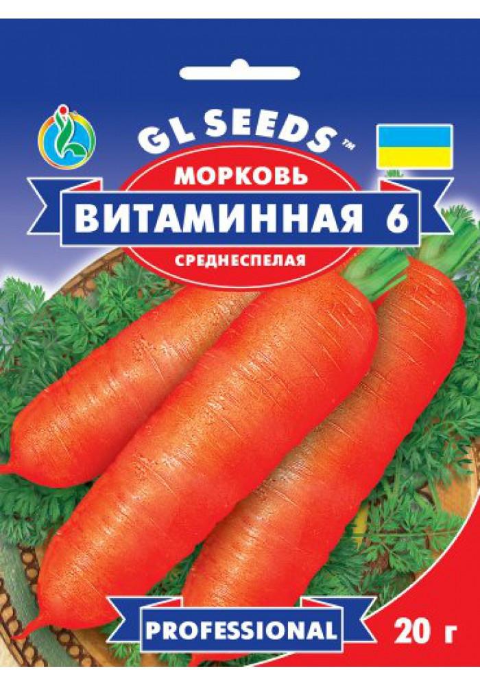 Насіння Моркви Вітамінна-6 4г