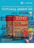 Цемент марка м-500