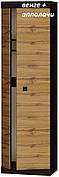 Шкаф распашной Соната-600 венге темный + аппалачи