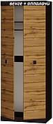 Шкаф распашной 2-х дверный Соната-800 венге темный + аппалачи