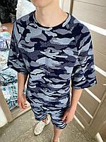 Футболка + шорты комплект набор костюм летний мужской стильный модный серый каммуфляж Оверсайз