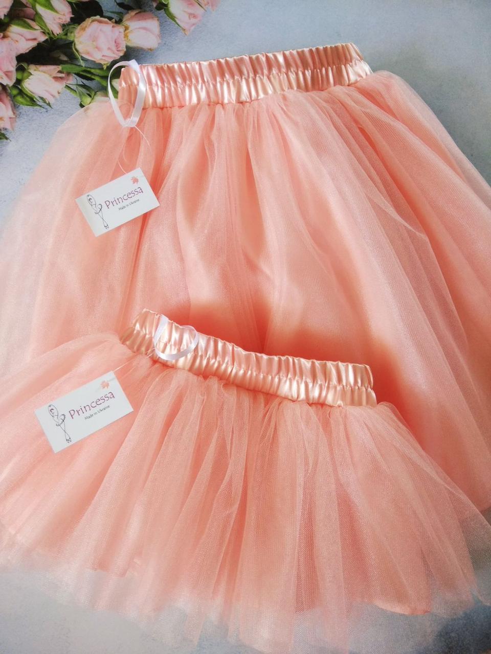 """Комплект персиковый """"мама и дочка"""" юбка женская и детская, с подкладом.Пошив в любом цвете и размере"""