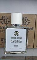 Roberto Cavalli Paradiso - Quadro Tester 60ml