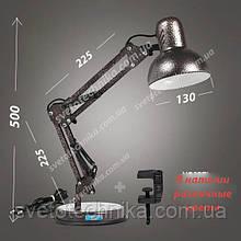Настольная лампа на струбцине и подставке серо-черная  Е27.