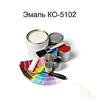Покрытие для стройматериалов. Эмаль КО-5102 (все цвета пищевая)
