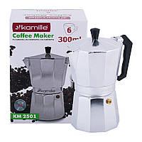 Кофеварка гейзерная Kamille 300мл из алюминия KM-2501, фото 1