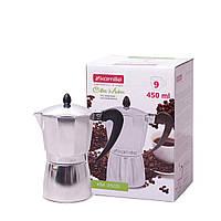 Гейзерна кавоварка Kamille 450мл з алюмінію KM-2505, фото 1