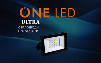 Прожектори LED ONE