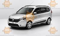 Ветровик Renault Lodgy универсал 2012 - (скотч) AV-Tuning