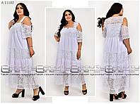 Женский летний нарядный длинный сарафан украшен гипюром . Большого размера Р- 54, 56, 58, 60, 62, 64 белый