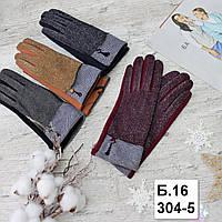 """Перчатки женские с пальчиком для сенсора """"Paidi"""", РОСТОВКА, трикотаж на МЕХУ,  качественные женские перчатки, фото 1"""
