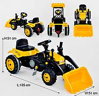 Экскаватор педальный с ковшом для мальчиков модель 07-315, цвет жёлтый.