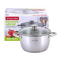Кастрюля Kamille посуда из нержавеющей стали для газа 2 предмета для приготовления пищи для индукции