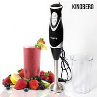 Блендер погружной Kingberg KB-2050 ручной с чашей 600 Вт 2 скорости съемная нога (металл)