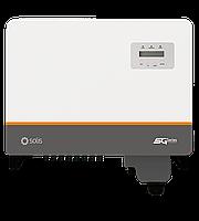 Сетевой инверторSolis-30K-5G-DC (30кВ, 3-фазный, 3 МРРТ)
