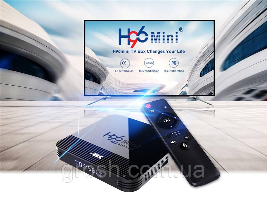 ТВ-приставка TV Box H96 mini  2/16 Гб Android 9.0