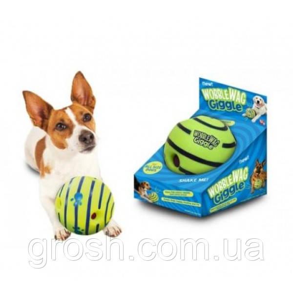 Игрушка мяч для собак, Хихикающий мяч Wobble Wag Giggle