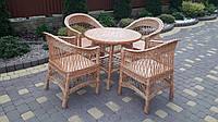 Комплект плетеной мебели из лозы в наборе 4 кресла и круглый 80см стол . Плетеный набор мебели из лозы, фото 1
